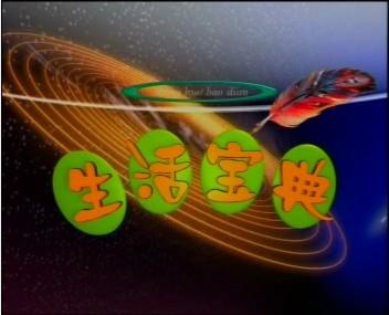 武汉电视台《生活宝典》专题报道天竺瑜伽!