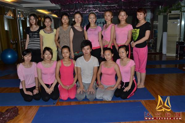 天竺瑜伽第179期初中高级连读瑜伽教练培训全日制脱产培训班