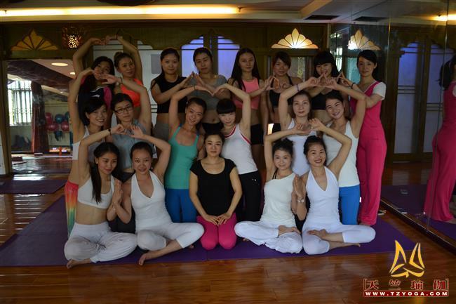 天竺瑜伽第210期瑜伽教练培训班