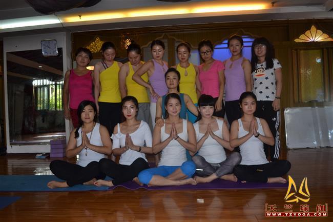 天竺瑜伽第211期瑜伽教练培训班