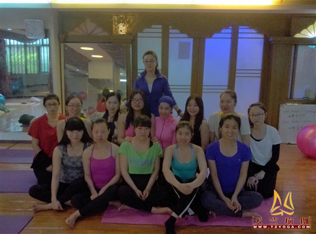 天竺瑜伽第11期瑜伽教练培训班
