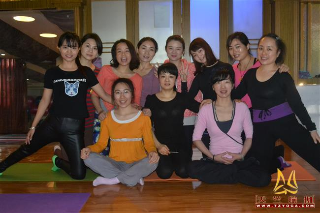 天竺瑜伽第213期瑜伽教练培训班