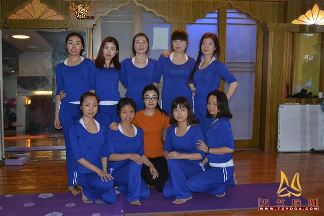 天竺瑜伽第215期瑜伽教练培训班