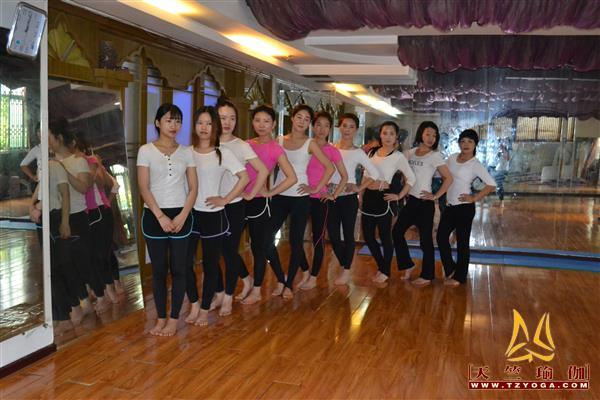 天竺瑜伽第217期瑜伽教练培训班