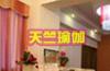 广东瑜伽会所招商加盟特惠方案