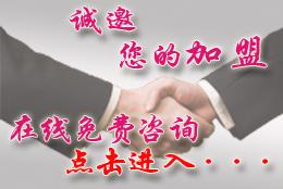 天竺高温瑜伽会所招商加盟在线报名申请