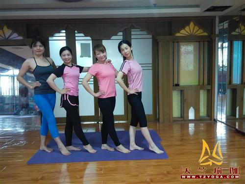 天竺瑜伽第13期瑜伽教练培训班