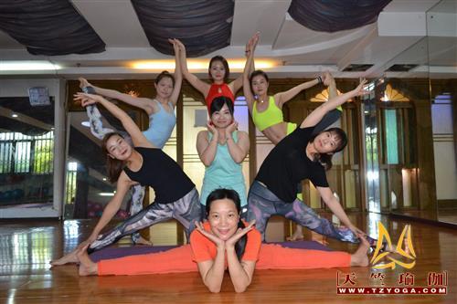 天竺瑜伽第231期瑜伽教练培训班
