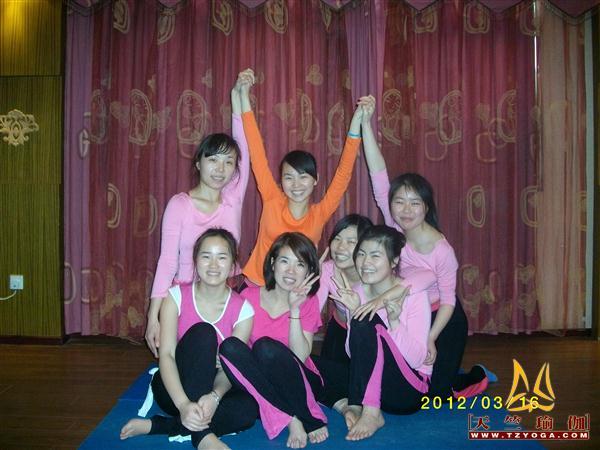天竺瑜伽第175期初中高级连读瑜伽教练培训全日制脱产培训班