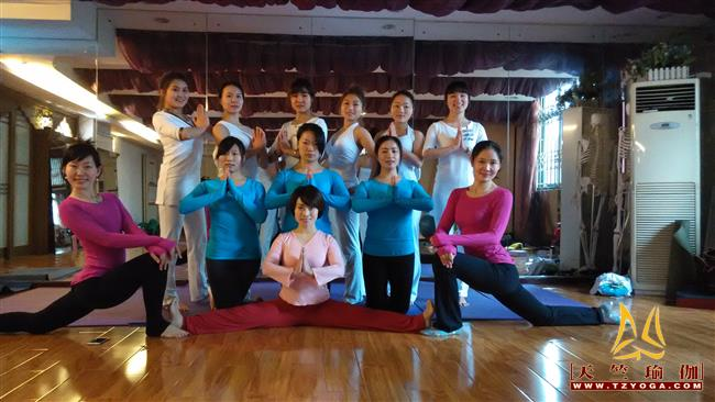 天竺瑜伽第205期初中高级连读瑜伽教练培训全日制脱产培训班