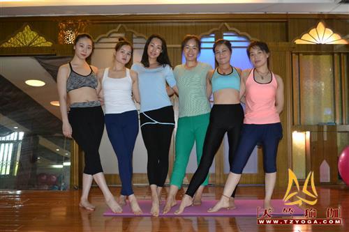 天竺瑜伽第219期瑜伽教练培训班