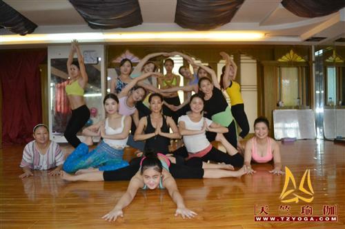 天竺瑜伽第221期瑜伽教练培训班
