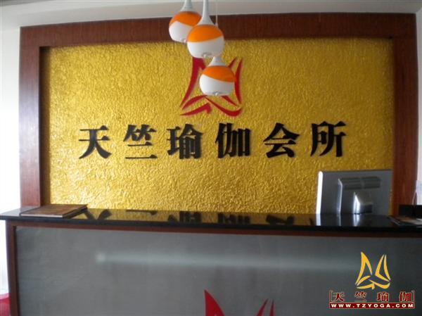 湖南新化会所前台