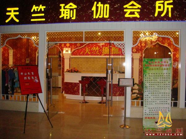 湖北襄樊店