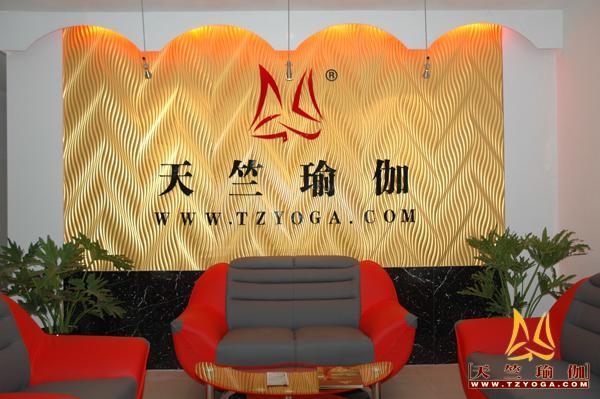 天竺瑜伽砀山店