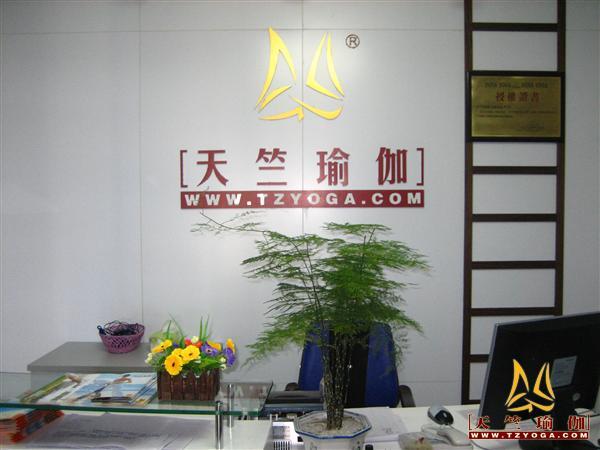 上海嘉定会所前台