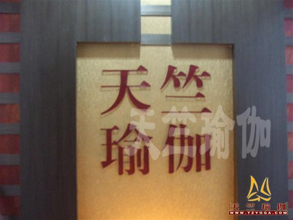 浙江诸暨会所