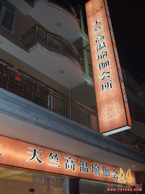 广西桂林荔浦店