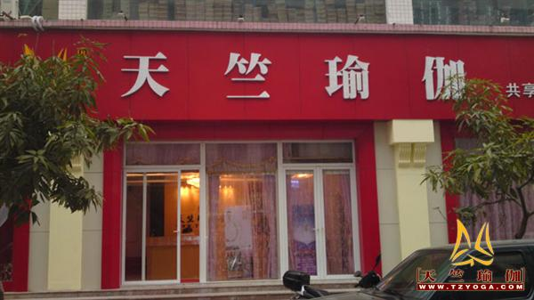 广东河源龙川会所