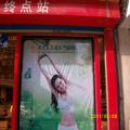 天竺瑜伽辽宁海城店