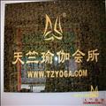 天竺瑜伽温州苍南灵溪店